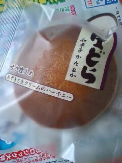 和菓子たかおかの生どら