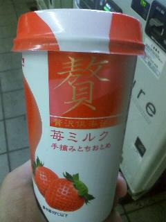 贅沢倶楽部 苺ミルク