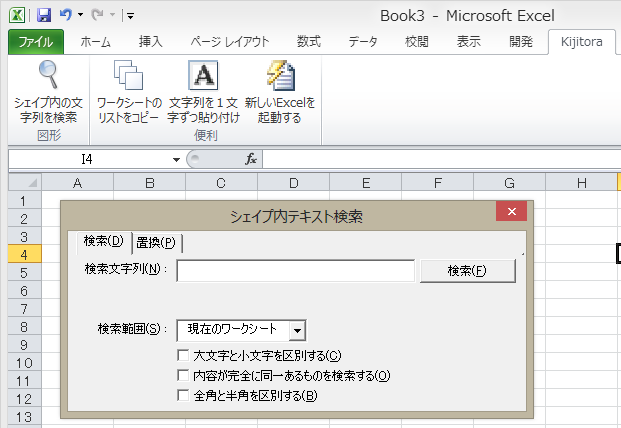 Excel0